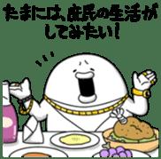 yarukinashio upstart ver sticker #7012323