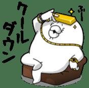 yarukinashio upstart ver sticker #7012324