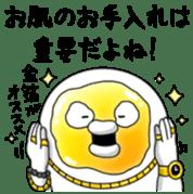 yarukinashio upstart ver sticker #7012325