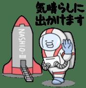 yarukinashio upstart ver sticker #7012327