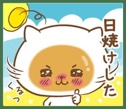 Lemon cat squash 2 sticker #7013059