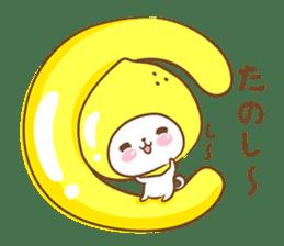 Lemon cat squash 2 sticker #7013061