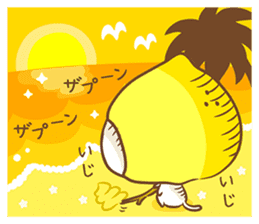 Lemon cat squash 2 sticker #7013068