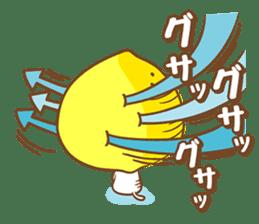 Lemon cat squash 2 sticker #7013079
