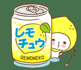 Lemon cat squash 2 sticker #7013082