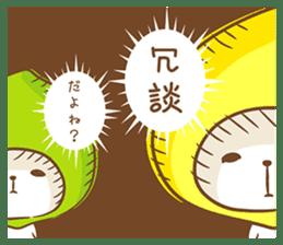 Lemon cat squash 2 sticker #7013085