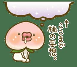 Feeling of peach 3 sticker #7013453