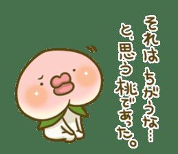 Feeling of peach 3 sticker #7013454