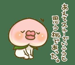 Feeling of peach 3 sticker #7013455