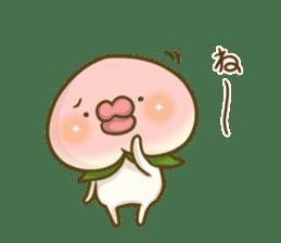 Feeling of peach 3 sticker #7013461