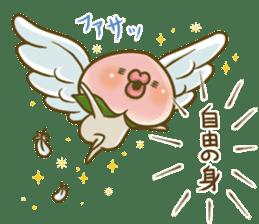 Feeling of peach 3 sticker #7013464