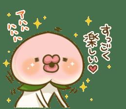 Feeling of peach 3 sticker #7013469