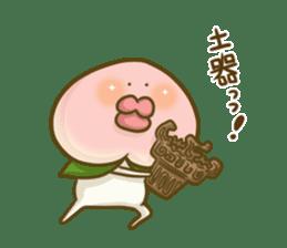 Feeling of peach 3 sticker #7013471