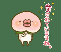Feeling of peach 3 sticker #7013474
