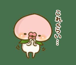 Feeling of peach 3 sticker #7013476