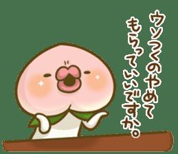 Feeling of peach 3 sticker #7013485