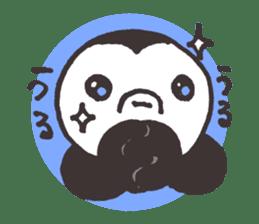 onomatoPENPEN sticker #7013538