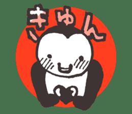 onomatoPENPEN sticker #7013542