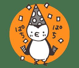 onomatoPENPEN sticker #7013546