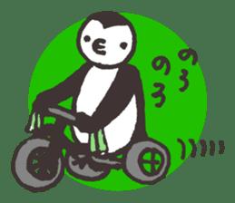 onomatoPENPEN sticker #7013552