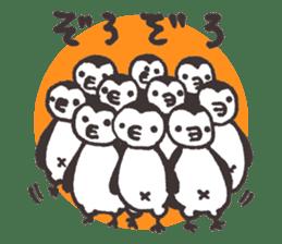 onomatoPENPEN sticker #7013554