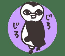 onomatoPENPEN sticker #7013560