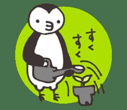 onomatoPENPEN sticker #7013561