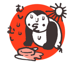 onomatoPENPEN sticker #7013562