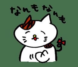 Nyan da byon 2 sticker #7013651