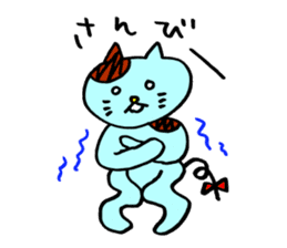 Nyan da byon 2 sticker #7013653