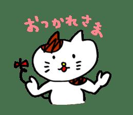 Nyan da byon 2 sticker #7013654