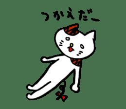 Nyan da byon 2 sticker #7013655