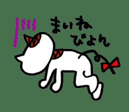 Nyan da byon 2 sticker #7013657