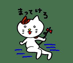 Nyan da byon 2 sticker #7013658