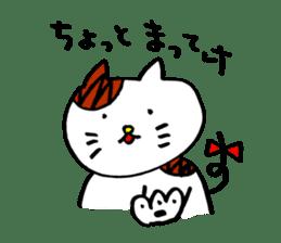 Nyan da byon 2 sticker #7013659