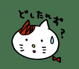 Nyan da byon 2 sticker #7013660