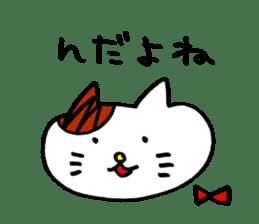Nyan da byon 2 sticker #7013661