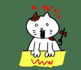 Nyan da byon 2 sticker #7013662