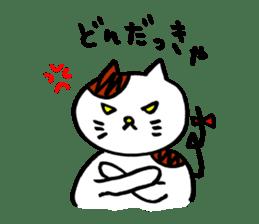 Nyan da byon 2 sticker #7013665