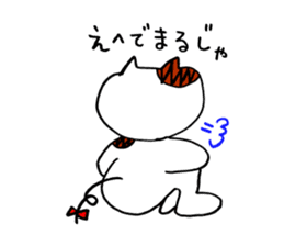 Nyan da byon 2 sticker #7013667