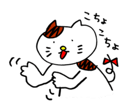 Nyan da byon 2 sticker #7013670