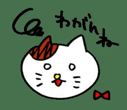 Nyan da byon 2 sticker #7013672