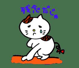Nyan da byon 2 sticker #7013673