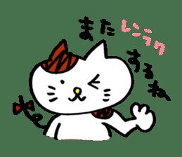 Nyan da byon 2 sticker #7013674