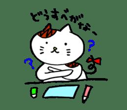 Nyan da byon 2 sticker #7013678