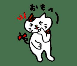 Nyan da byon 2 sticker #7013680