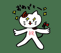 Nyan da byon 2 sticker #7013682