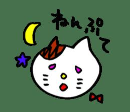 Nyan da byon 2 sticker #7013685