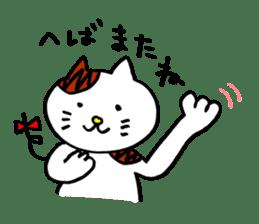 Nyan da byon 2 sticker #7013687