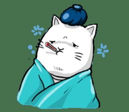 The Salary Cat sticker #7013781